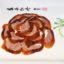 Quanjude Peking duck.